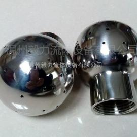 �S家直�N304不�P�固定式清洗球�l生�洗罐球�嚷菁y洗罐清洗球