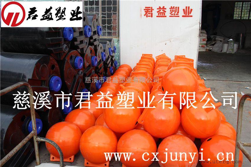 批发水上滚塑浮球,直径500mm塑料浮球