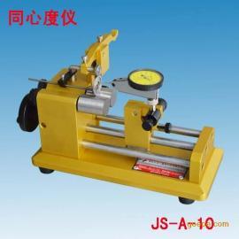 高精度偏摆仪 同心度检测仪 轴度检测仪 圆跳动仪厂家直径