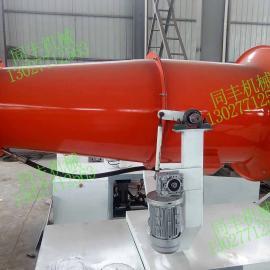 降尘喷雾车|高压喷雾降尘机|风送式除尘喷雾机尽在同丰机械