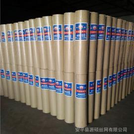 热镀锌1/2电焊网@广州热镀锌1/2电焊网@1/2电焊网厂