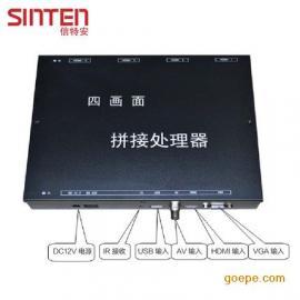 信特安 四画面分割器XTAD200 1进4出拼接处理器