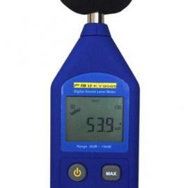 KY9985高精度数字声级计/噪音计北京批发