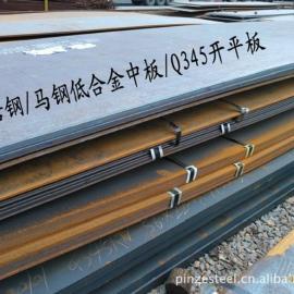 南京钢材市场萍钢 345B低合金板价南钢