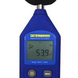 KY9988高精度数字噪音计,带USB数据传输