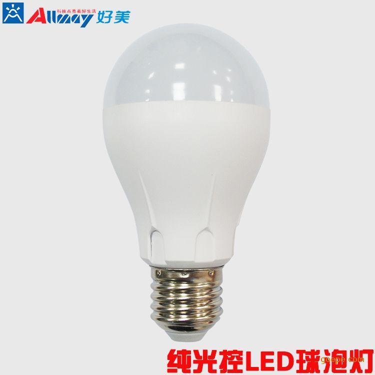 纯光控LED球泡灯 4W光控LED灯泡,白天不亮,晚上自动亮灯,带延时功