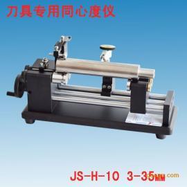 加长型同心度测量仪 同心度测量仪器 高精度同心度测量仪厂家