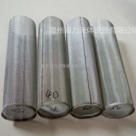 304不锈钢过滤网 过滤筒 筛网 过滤精度齐全 厂家直销