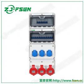 欧式系列防水插头插座 工业插座电源箱带斯耐德开关的插座箱