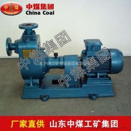 ZW自吸式排污泵,ZW自吸式排污泵促销中