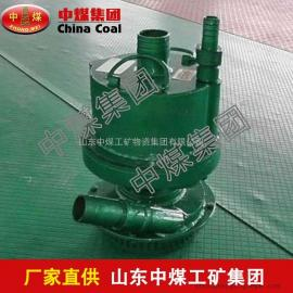 �L���水泵,�L���水泵��r低,�L���水泵火爆促�N