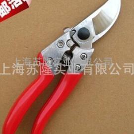 日本爱丽斯ARS 120DX修枝剪 进口园艺果园剪刀
