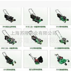 美神自走式草坪机、美神LY633SH55割草机,手推式草坪机