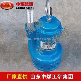 QYW20-25风动污水潜水泵,风动污水潜水泵畅销