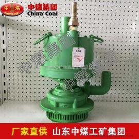 FWQB70-30风动涡轮潜水泵,风动涡轮潜水泵价格低