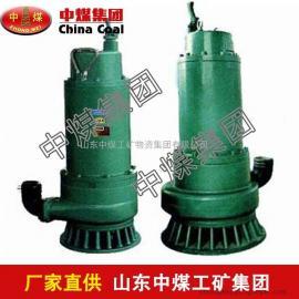 BQS15-45-5.5/N防爆潜水泵,优质防爆潜水泵