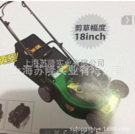 美神LY53APH1-260草坪机美神草坪机手提式割草机