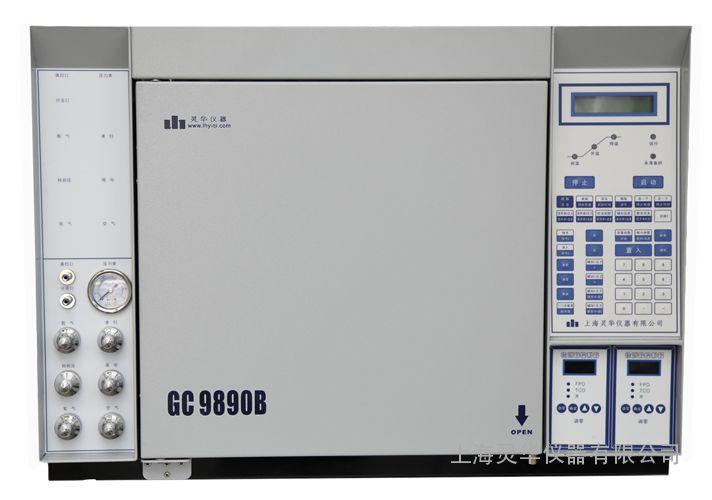 环氧乙烷残留量气相色谱分析仪