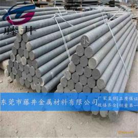 高韧性GC250灰铸铁厚板
