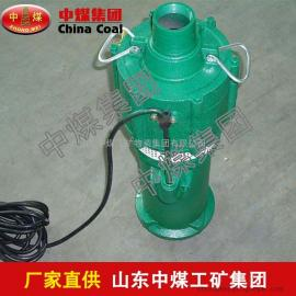 QY型充油式潜水电泵,供应QY型充油式潜水电泵