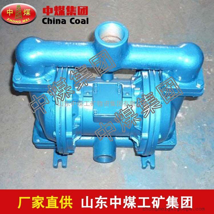 QBK气动隔膜泵,QBK气动隔膜泵价格低廉