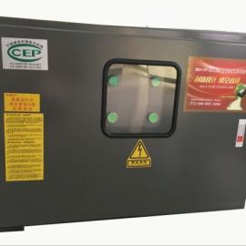 ESP-UV系列低空排放复合油烟净化器