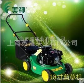 本田GXV160美神LY46BPH1-140 18寸割草机手提式草坪机