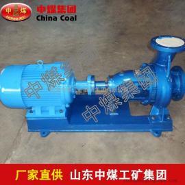 污水泵,污水泵质优价廉,污水泵厂家供应,污水泵报价