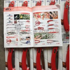 日本爱丽斯ARS G-18L折叠锯 18厘米手锯 园艺锯子