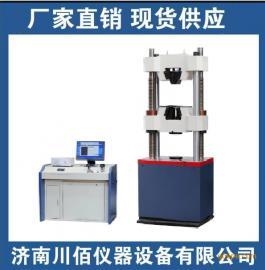 60吨液压万能试验机WE-600数显式万能机济南液压试验机