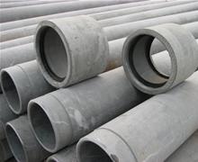 地埋式电缆保护管及接头