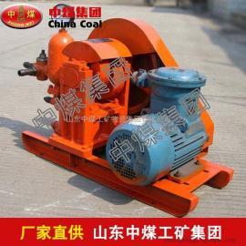 2NB50/1.5-2.2泥浆泵,泥浆泵促销中