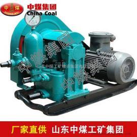 3NB-150/7-7.5泥浆泵,泥浆泵中煤型号全