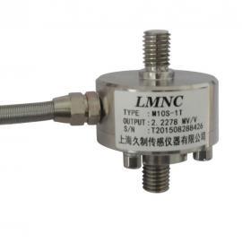 久制品牌_大规模液压工艺师机传感器_M10S-500kg_2t