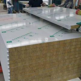 净化板 岩棉净化板 机制板 洁净板 电子车间 食品车间