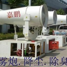 宁波降尘雾炮机-远程喷雾机-送风式喷雾降尘风机-抑尘神器