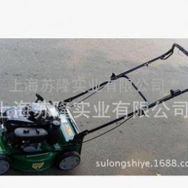 美神本田草坪机、草坪机、割草机、手推剪草机