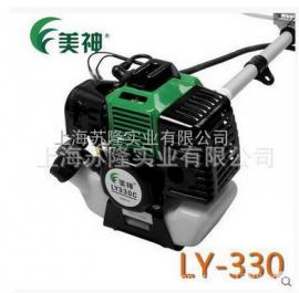 美神割草机LY330、美神LY330割草机、绿友美神割草机