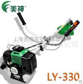 美神LY-330割草机打草机、美神割灌机、剪草机