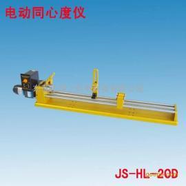 电动型加长型同心度测量仪 电动同心度仪 同轴度仪厂家