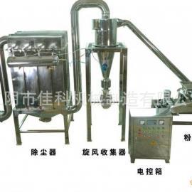 供应WFJ-15型木薯超微粉碎机 干木薯磨粉机 产量高