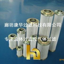 供应黎明滤芯FX-630×10、3、12、25、40