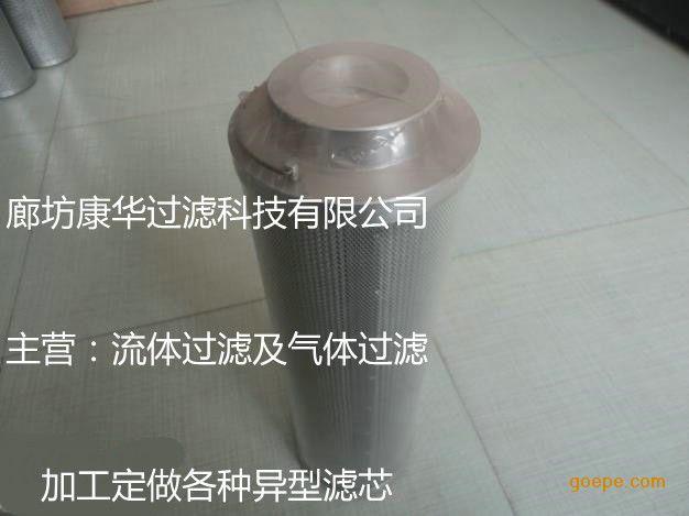 供应黎明滤芯G143×485A20 BLG-4500*10FS