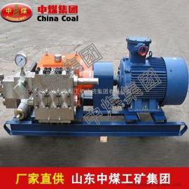 BPW250/6.3矿用喷雾泵站,矿用喷雾泵站畅销