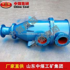 SPB水喷射真空泵,SPB水喷射真空泵现货供应
