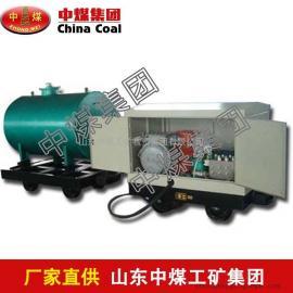 BZ4/15-G矿用阻化泵站,矿用阻化泵站畅销