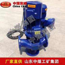 不锈钢防爆管道泵,供应不锈钢防爆管道泵