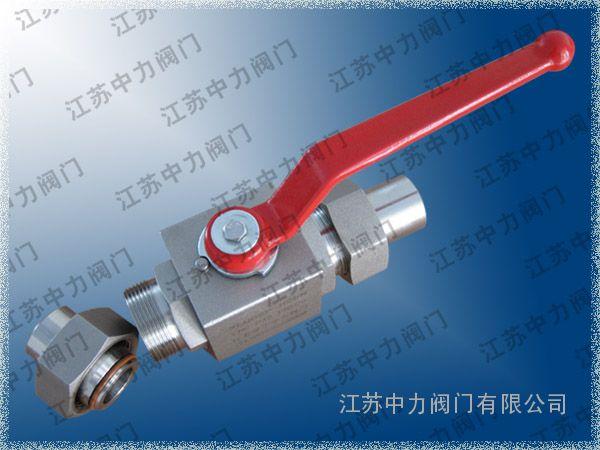 焊接式锥密封高压球阀