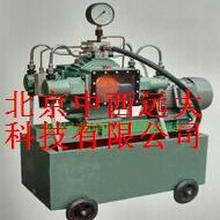 电动试压泵 型号:T7HT-4DSB-6.3 库号:M342154