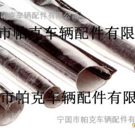 耐高温隔热铝箔套管